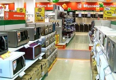 Как выбрать интернет магазин бытовой техники ca4c295c29260