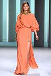 Вечерние платья эли сааб